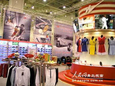青岛国际服装服饰博览会昨举行
