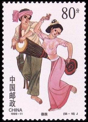 傣族服饰简笔画